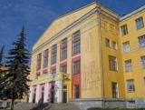 Нафтовий університет в Уфі - опорний вуз Башкирії