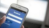 Facebook звинуватили в прослуховуванні користувачів