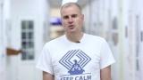 Кабмін призначив екс-керівника ProZorro Стародубцева головою НАГС